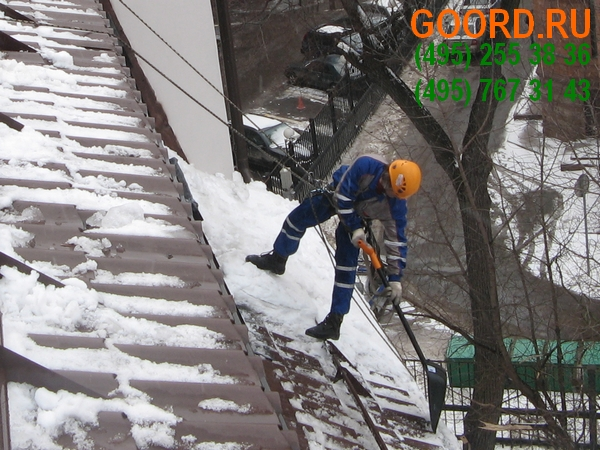 чистка крыш от снега