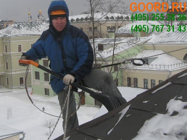 чистка крыш от снега в Москве недорого