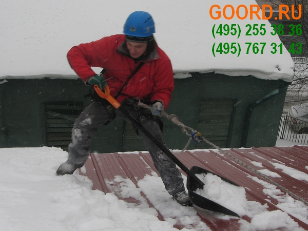 очистка кровли от снега по низким ценам