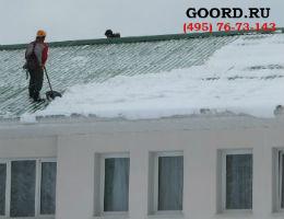 чистка снега с кровли