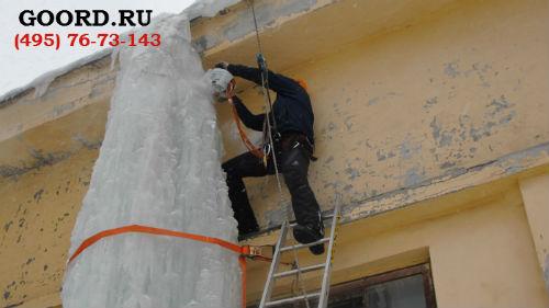 Очистка снега с крыш в саратове